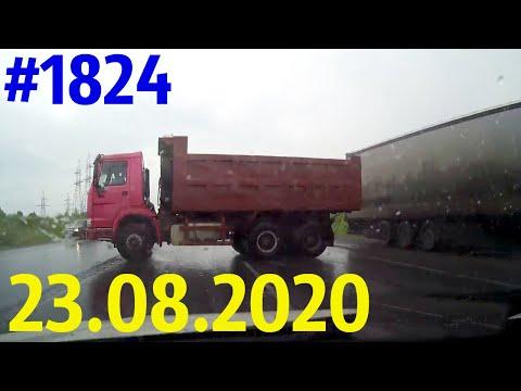 Новая подборка ДТП и аварий от канала Дорожные войны за 23.08.2020