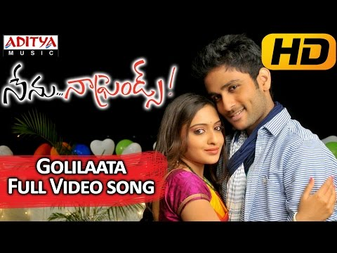 Nenu Naa Friends Telugu Movie || Golilaata Full Video Song  || Sandeep, Sidhartha Varma,Anjana