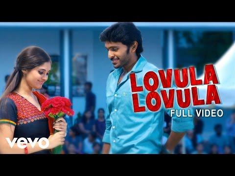 Ivan Vera Mathiri - Lovulla Video   Vikram Prabhu, Surabhi   C. Sathya