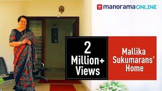 Video Mallika Sukumarans' Home | Prarthana | Prithviraj, Indrajith | Swapnaveedu | Full Episode MP3, 3GP, MP4, WEBM, AVI, FLV Maret 2019