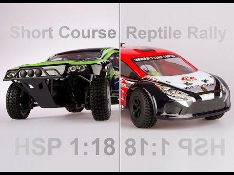 Автомобиль HSP Lizard DM трофи-трак 4WD электро огненный