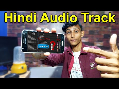 How to Download Hindi Audio From Audio-Track.com In Mobile | Hollywood & South Audio In AndroidPhone