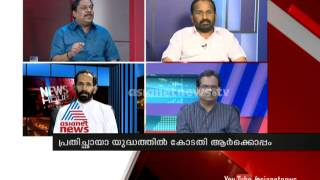 HC To Pronounce Judgement In Bar Case: Asianet News Hour 30th Oct 2014