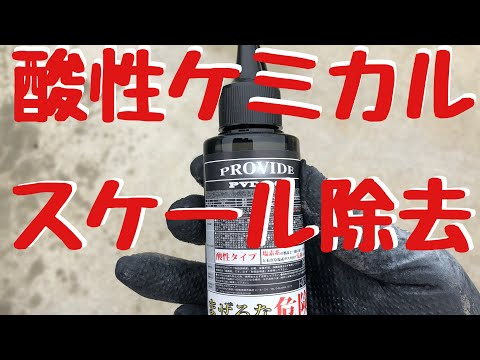 PROVIDE  PVD-A06 使ったら良すぎてビックリ👨🏻🔧🎶