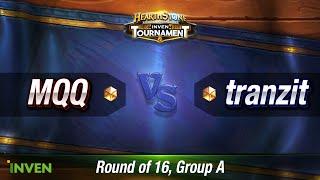 하스스톤 인벤 토너먼트 2016 16강 1일차 MQQ vs tranzit