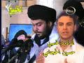 حسين الحجامي, الليث الابيض