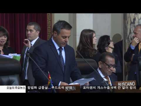채용시 '전과 묻지마' 조례안 승인 11.30.16 KBS America News