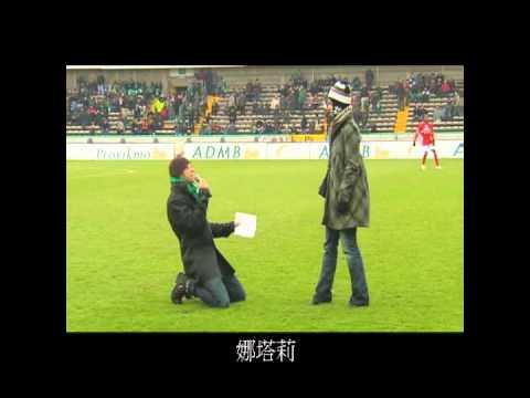 史上最失敗的求婚,整球場的人都尷尬了!
