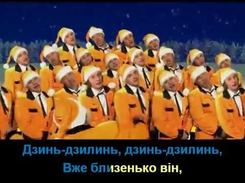 OT VINTA - Новорічний дзинь (з титрами)