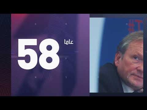 تعرف على مرشح حزب النمو بالانتخابات الروسية بوريس تيتوف