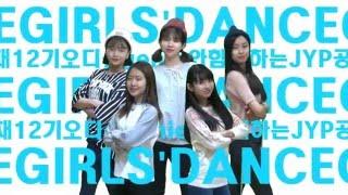 Download Lagu genie와 함께하는 JYP 공채 12기 오디션 파이널 라운드 - 여자 댄스 팀 Mp3