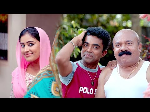 Kalyanam 2018 Malayalam Movie Comedy Combo | Korah , Pradeep Kottayam