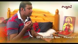Samrudhi Devotional Album Theme songHD
