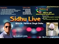 Sidhu Live (07 March 2017) With Dr. Harkirat Sidhu