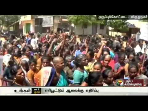 A-Mukulam-people-protest-against-medical-waste-plant-in-Virudhunagar