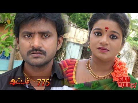 Bommalattam 18-07-2015   Sun Tv Serial