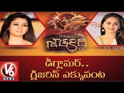 Reason Behind Nayanthara And Anushka Exit From Gautamiputra Satakarni | Tollywood Gossips | V6 News