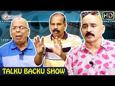 Current Cinema Trend | Talku Backu | Bosskey | Neelu | Prasad | Bosskey TV (видео)