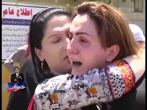 Video khawaja sara alisha killed in peshawar download in MP3, 3GP, MP4, WEBM, AVI, FLV January 2017