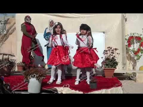 مهرجان لرياض الأطفال بمدينة الجميل