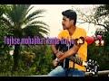 Baatein ye kabhi na(wind of Love)- lyrical version of Partha Das