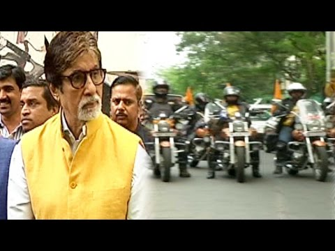 Amitabh Bachchan Encourages People To Save Tiger