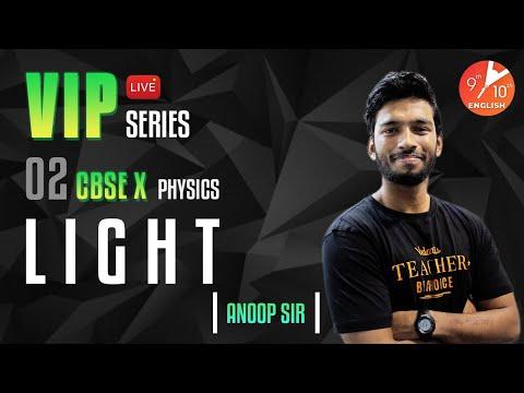 Light L-2 | Convex Mirror Problems | CBSE Class 10 Science Chapter 10 | VIP Series | Vedantu 9 & 10