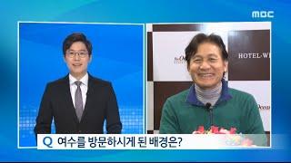 국민배우 안성기 디오션리조트 명예홍보대사 위촉