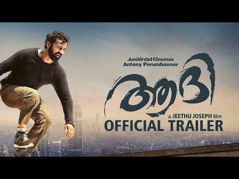 Aadhi Official Trailer | Pranav Mohanlal | Jeethu Joseph