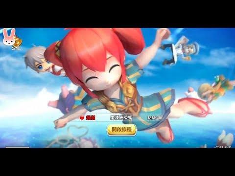 《Luna Online 手遊版》手機遊戲玩法與攻略教學!