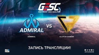 Admiral vs Clutch Gamers, GESC SEA Qualifier, game 1, part 1 [Mila]