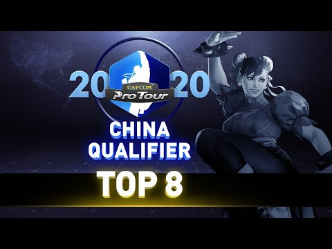 CPT 2020 Online China - Top 8