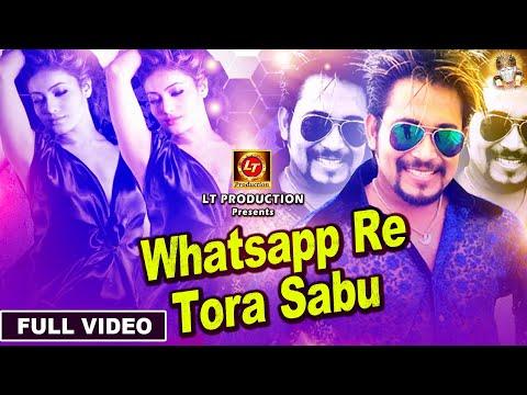 Video Whatsapp Re || Video Song 2016 || Lubun-Tubun || Lubun & Ankita download in MP3, 3GP, MP4, WEBM, AVI, FLV January 2017