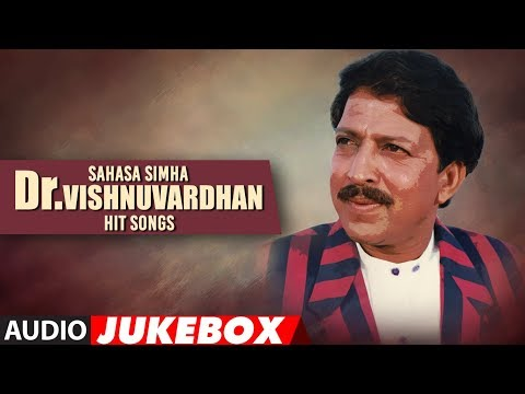 Dr. Vishnuvardhan Birthday Special Jukebox || Kannada  Hit Songs - #DrVishnuvardhanHappyBirthday