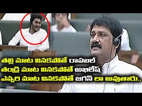 Ganta Srinivasa Rao Funny Comment On YS Jagan