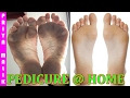 HOW TO DO PEDICURE AT HOME ~ IN 5 EASY AND SIMPLE STEPS