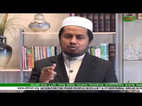 Your Life & Islam- Ma Babar Odhikar, EP 23 (видео)