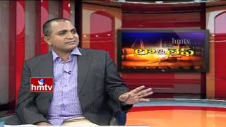 Whistleblower Protection Act - Nageswararao Pujari | HMTV Law and Life