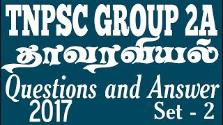This video about TNPSC GROUP 2A Botany latest questions and answer in Tamil ...its for TNPSC Group 2a paper exam preparation model questions and answer in tamil 2017 Set 2