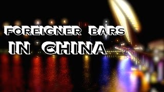 Daqing China  City new picture : Partying in China