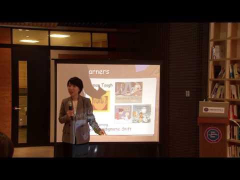 IGSE 영어교육 포럼 #2 우리 아이를 위한 꿈꾸는 영어교육 (안정주)