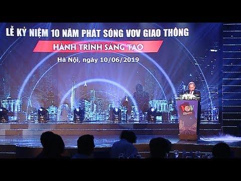 Lễ kỷ niệm 10 năm phát sóng kênh VOV Giao thông