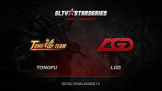 TongFu.WZ vs LGD.cn, game 1