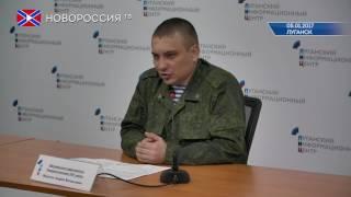 Сводка от Народной Милиции ЛНР 5 января 2017 года