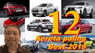 Download Video Kereta paling best 2019 MP3 3GP MP4
