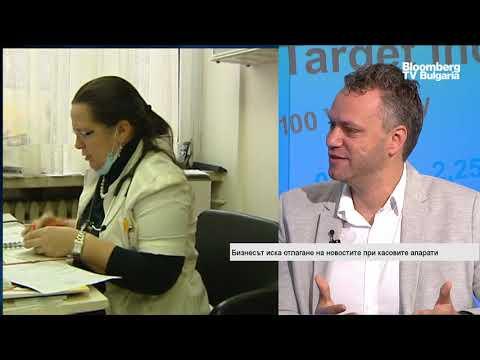 Актуализацията на касовите апарати: Добра идея, невъзможни срокове