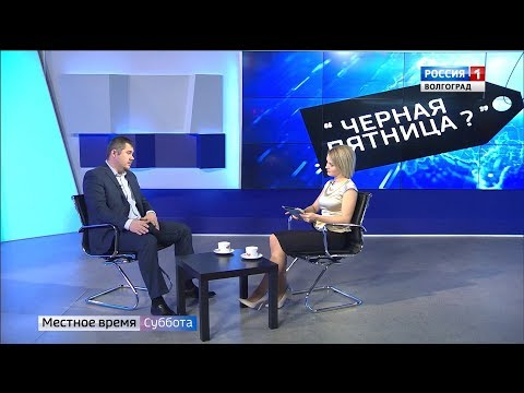 """Черная пятница?"" Ярослав Рудов, маркетолог"