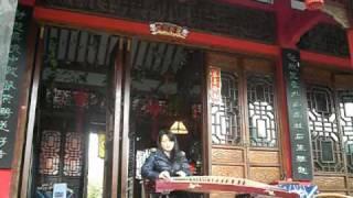 Video chinese traditional tea house MP3, 3GP, MP4, WEBM, AVI, FLV September 2018