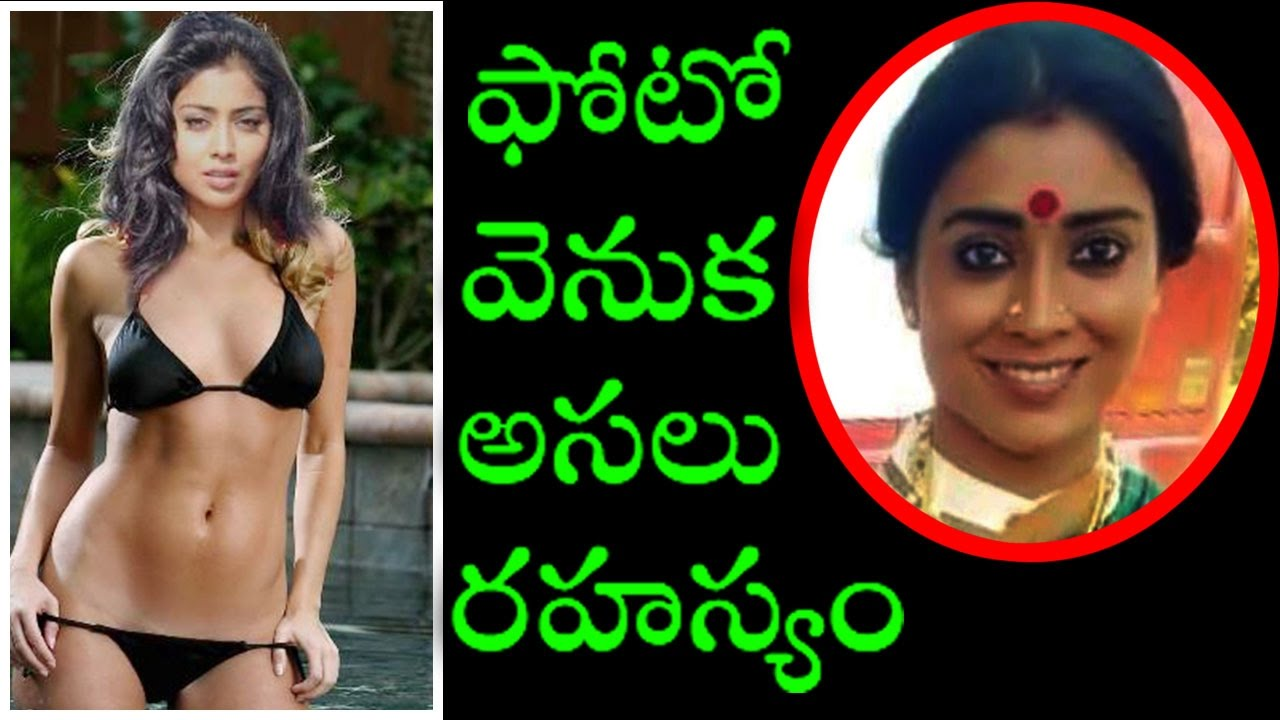 Shriya Saran Two Piece Bikini in Swimming Pool Goes Viral in Social Media