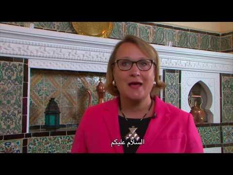 السفيرة الأمريكية تهنئ الجزائريين بمناسبة شهر رمضان